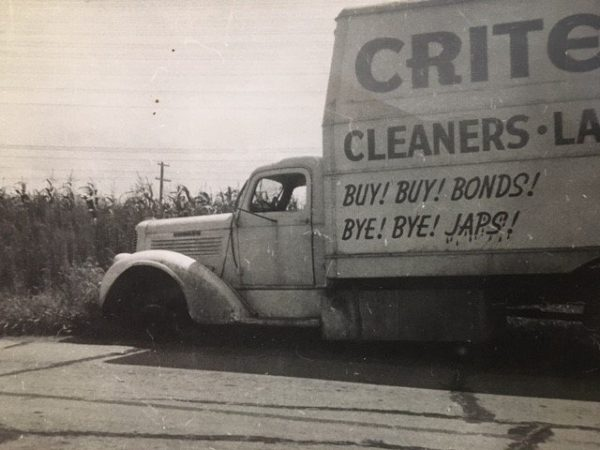 Lorry advertising war bonds in Oklahoma, 1943